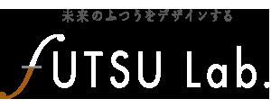 fUTSU Lab ふつうラボ